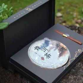 【请拍2份】2盒2010年普洱熟茶礼盒(配礼袋茶针