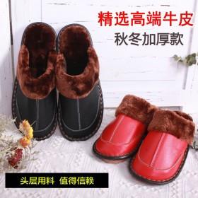 皮牛筋底棉拖鞋 秋冬季牛皮情侣家居鞋