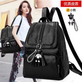 双肩包女韩版休闲包包女新款书包女士大容量学生背包