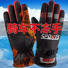 手套男冬季加绒加厚棉保暖骑行运动滑雪电动摩托车防泼