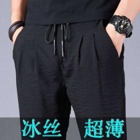 春夏款透气休闲裤子男士宽松长裤