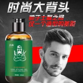 复古发油大背头男啫喱水膏保湿快速定型造型光亮效果发