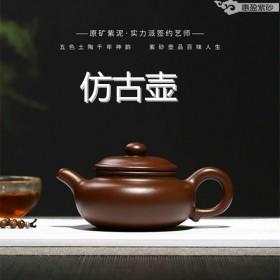 宜兴紫砂170ML原矿紫泥小号茶壶手绘仿古壶