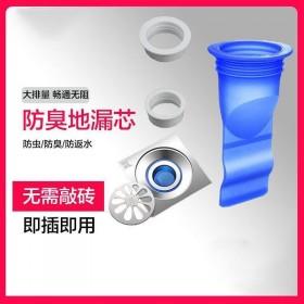 2只装地漏防臭硅胶芯 卫生间下水道厨房改造内芯防潮