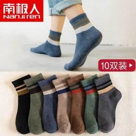 南极人10双装袜子男中筒秋冬款夏季船袜男士袜子复古
