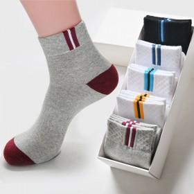 【10双装】袜子男秋季防臭运动袜子防滑吸汗简约中筒