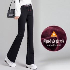 加绒不加绒高腰喇叭裤女长裤弹力运动裤微喇西裤休闲裤