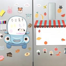 磁性冰箱贴留言板贴可擦写白板贴纸