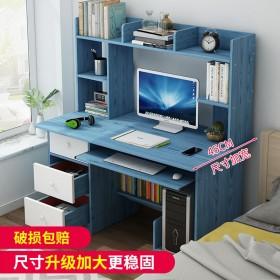 电脑桌台式家用卧室学生学习写字桌子宿舍床边办公桌书