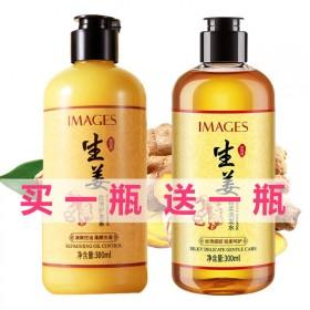 生姜洗发水护发素套装控油防掉发柔顺洗发露发膜