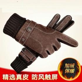 冬季保暖真皮手套
