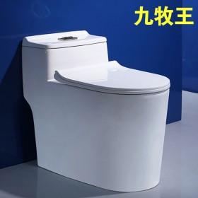 九牧王卫浴家用马桶超漩虹吸式座便器抽水普通陶瓷坐便