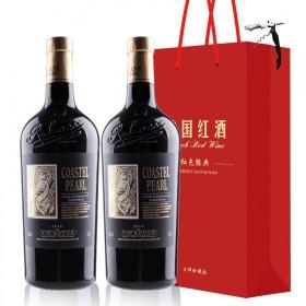 法国原瓶进口 干红葡萄酒 2支装