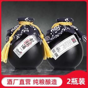 洋河镇封坛老酒原浆酒52度×2坛