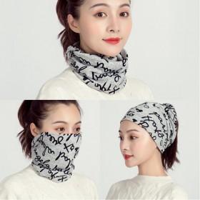 围巾围脖针织头套面罩脖套防风