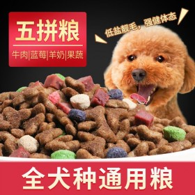 狗粮通用型10斤装泰迪金毛
