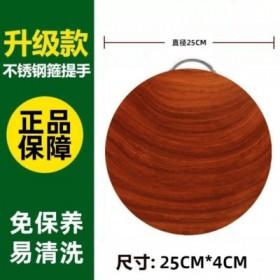 越南铁木菜板实木圆形砧板