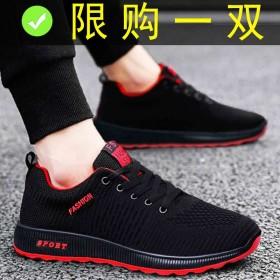 新款秋季男鞋男士运动休闲韩版百搭跑步潮鞋冬季加绒棉