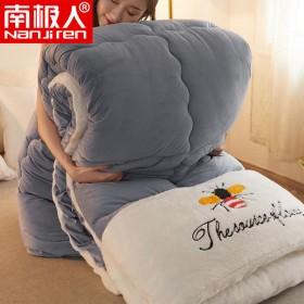 南极人8斤7斤水晶绒羽丝绒被子冬被加厚棉被被芯垫被