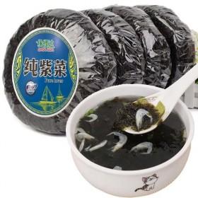 7包250g头水紫菜干货冲泡即食免洗无沙紫菜蛋花汤