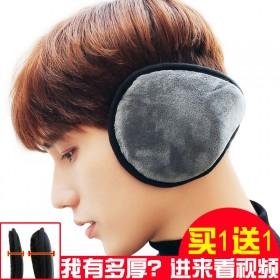 耳罩保暖耳套耳包男女护耳朵耳捂子防冻耳帽