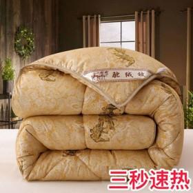[3秒即热] 10斤被子被芯驼毛被加厚保暖冬被双人