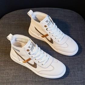 小白鞋女学生韩版百搭平底高帮鞋运动时尚休闲板鞋