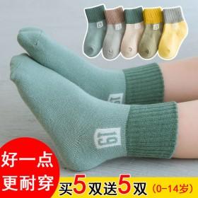 【10双】儿童袜夏男中大童袜女秋东初生宝宝婴儿袜小