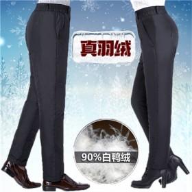 中老年白鸭绒羽绒裤男女外穿加厚高腰直筒大码冬季棉裤