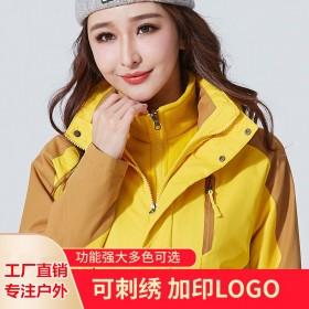 户外冲锋衣男女三合一两件套冬季情侣款透气可拆卸保暖