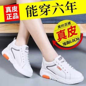牛皮(内增和无内增可选)真皮小白鞋女透气老爹鞋女软