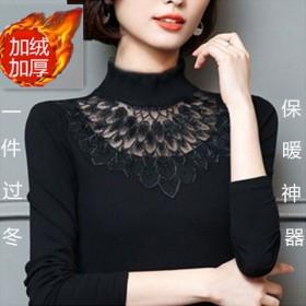 【单款/加绒 】保暖蕾丝加绒打底衫大码长袖体恤女