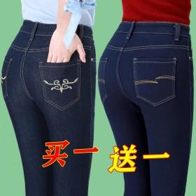 2件装高腰牛仔裤女直筒长裤大码宽松女裤弹力裤子显瘦