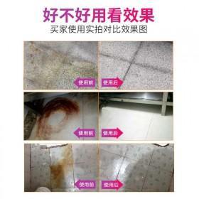 厨房大理石除锈清洁剂石材去黄强力去污清洗瓷砖石英石