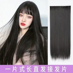 假发女长直发隐形无痕一片式接发片仿真发直发片网红接