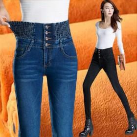 加绒加厚高腰牛仔裤女韩版大码显瘦小脚裤长裤子冬季