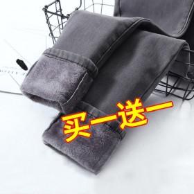 2件加绒牛仔裤女秋冬韩版显瘦宽松裤子高腰小脚裤紧身