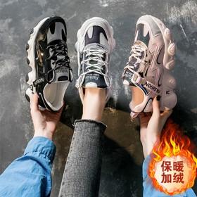 春秋高帮老爹鞋女学生增高休闲网面运动网鞋透气