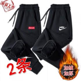 【2条装】男士加绒休闲长裤子宽松大码运动裤