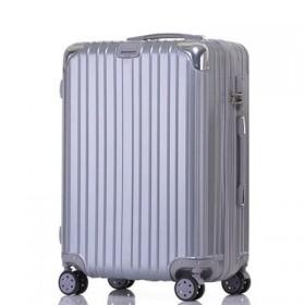26寸防撞包角拉杆箱旅行箱密码箱万向轮行李箱
