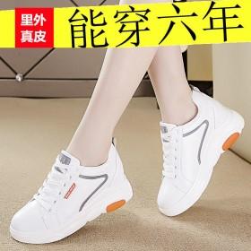 真皮小白鞋女内增高女鞋厚底百搭运动鞋女
