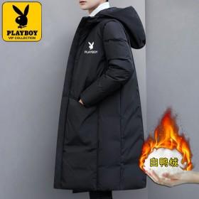 花花公子白鸭绒羽绒服男冬季新款中长款外套