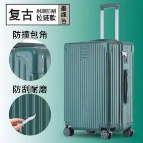 26寸韩版行李箱拉杆箱旅行箱万向轮皮箱子密码箱