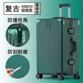26寸韩版行李箱铝框拉杆箱旅行箱密码箱登机箱万向轮