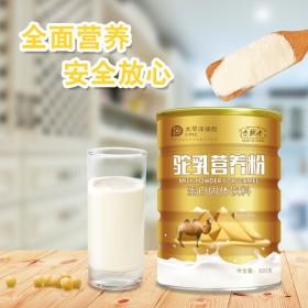 驼奶营养粉中老年