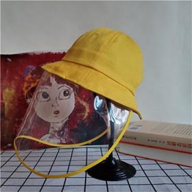 幼儿园小学生防护渔夫帽樱桃小丸子安全小黄帽