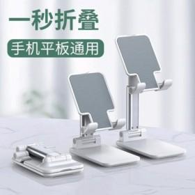 抖音网红手机支架桌面可调懒人床头手机架床上ipad