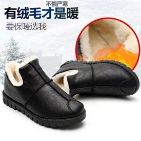 新款加厚皮面内加绒保暖老北京女布棉鞋秋冬休闲 防滑