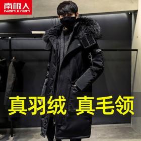 羽绒服男士中长款冬季加厚外套男棉衣男棉袄男