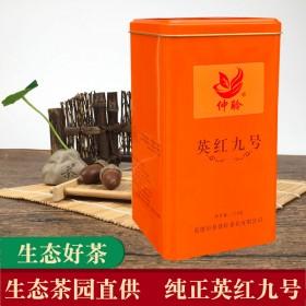 英德红茶英红九号仲聆牌广东浓香耐泡生态茶叶条红茶